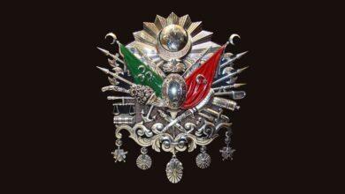 Bild von Regierung und Opposition im Osmanischen Reich und in der Türkischen Republik