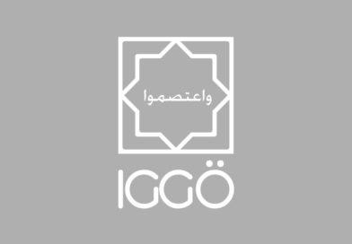 """Avusturya Anayasa Mahkemesi IGGÖ'nün karnelerdeki din hanesindeki """"IGGÖ"""" ibaresinin değiştirilmesine yönelik dava talebini reddetti"""