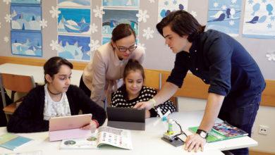 Bild von Bildungsministerium präsentiert  Digitalisierungsstrategie