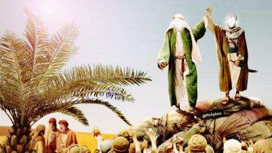 Bild von Das Heilige Ereignis von Ġadir Hum