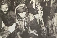 Bild von Operation Ali Baba Jüdische Kurden